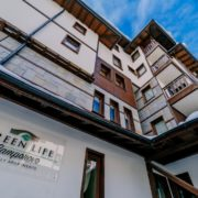 Green Life Pamporovo – front of the hotel